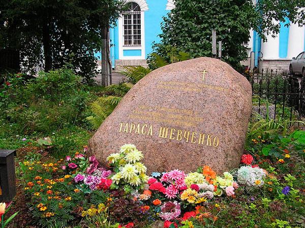 """Пам""""ятний знак на місці першого перепоховання Т. Г. Шевченка в Петербурзі. Валун із граніту встановлений у 1989 році."""