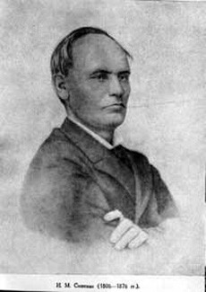 Іван Сошенко