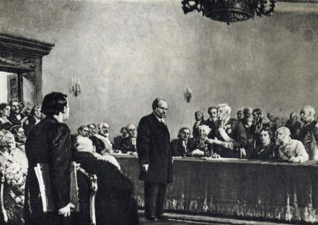 Присудження Т. Г. Шевченку звання академіка