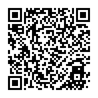 Código QR aplicación