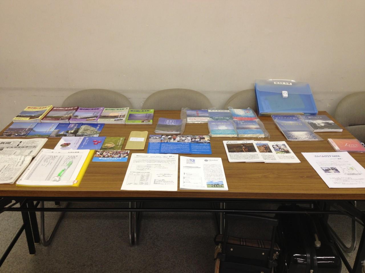 Tlcccの色々な出版物