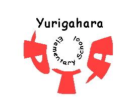 札幌市立百合が原小学校保護者と教職員の会(非公式ロゴ)