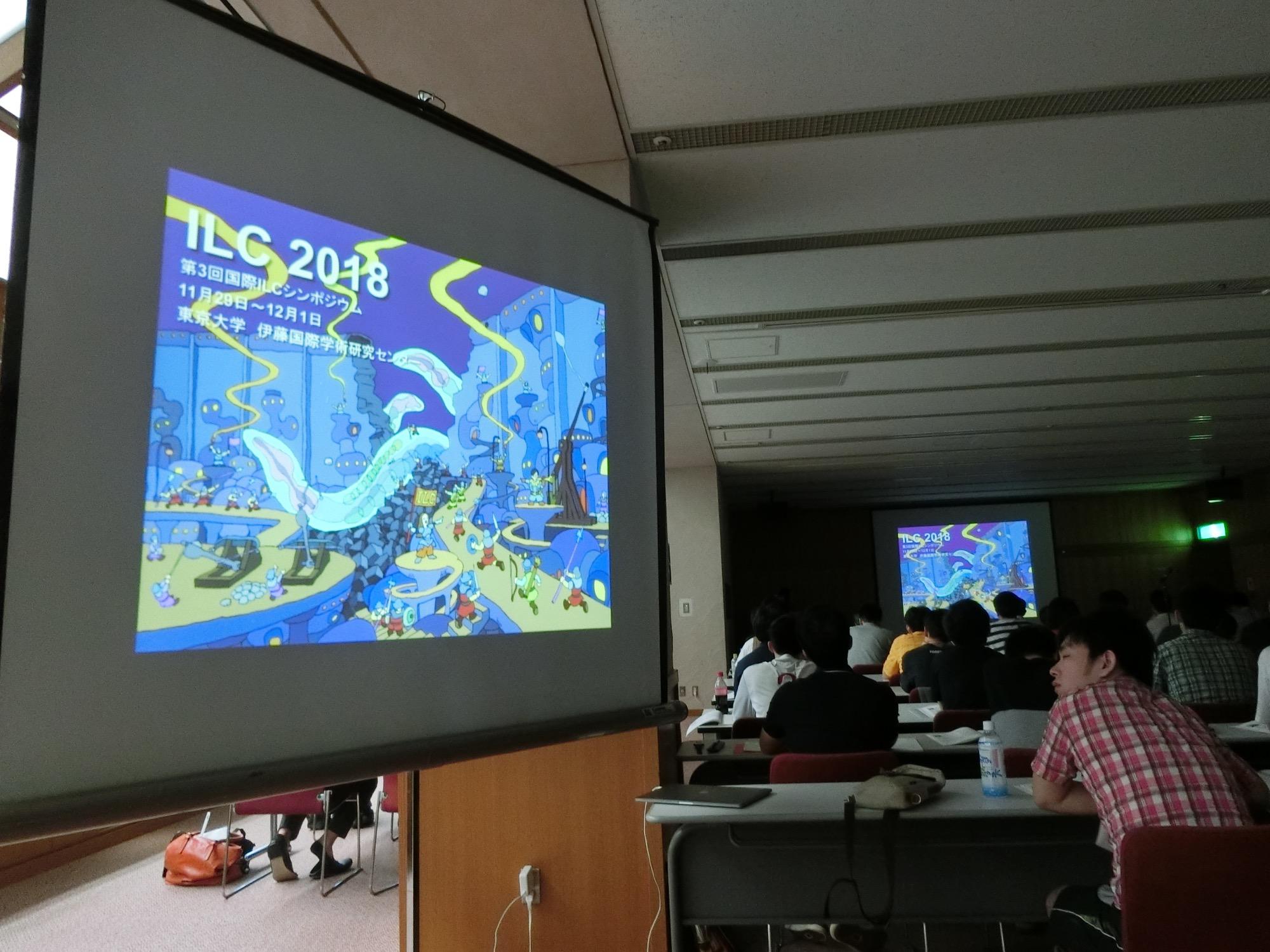 二日目の講義開始