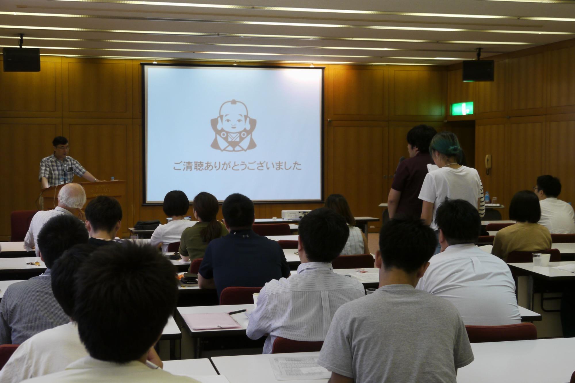 四日目最後の講義が終了