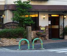 カフェ・サンラファエルさまの入り口