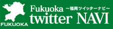 Fukuoka Twitter Navi