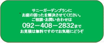0924082832