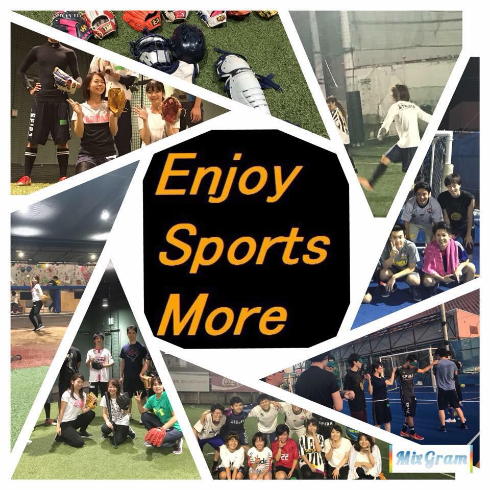 Enjoy Sports More