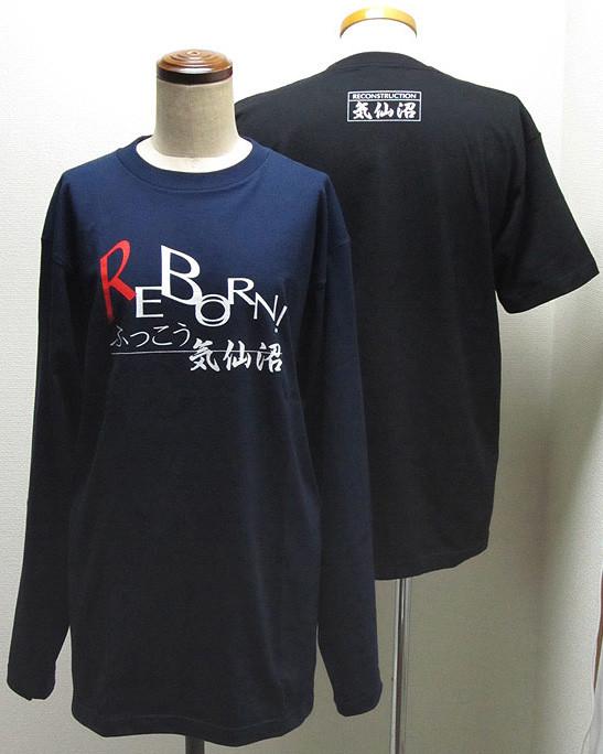 すべては復興をテーマにしたこのTシャツから始まりました。