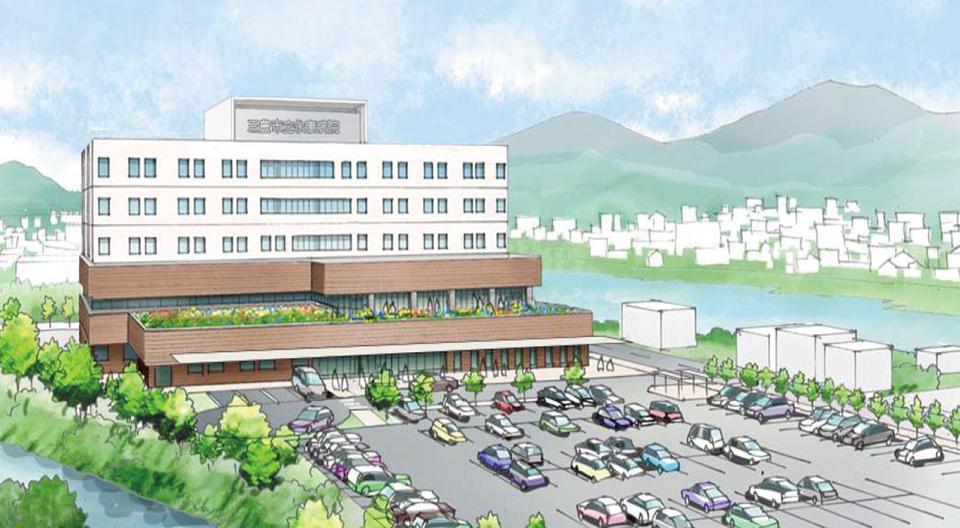 香川県三豊市立永康病院の病院建替え