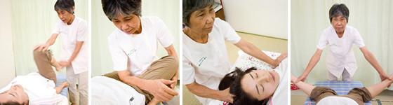 痛くない整体 自然医学療法センター橋本 千葉県鎌ケ谷市