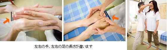 痛くない整体 自然医学療法センター橋本 鎌ケ谷市の整体院