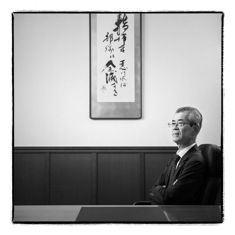 総合建設会社 株式会社 三原田組 代表取締役社長 三原田清隆様