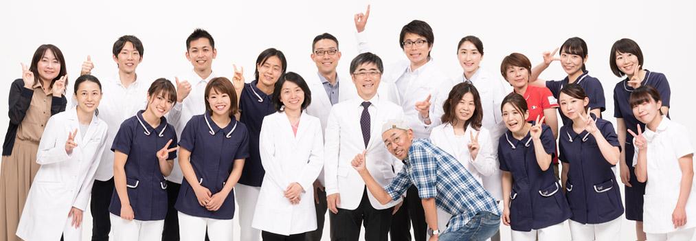 成城こばやし動物病院チィーム
