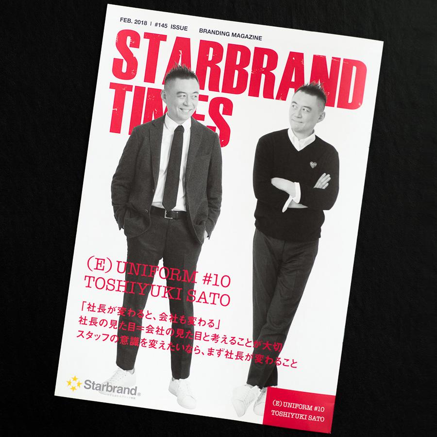 Starbrand Times Feb.2018