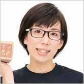 株式会社ふじ井 代表取締役 藤井千秋様