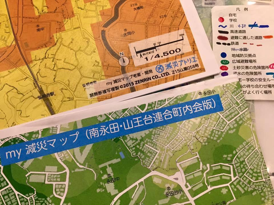 横浜市南区永田・山王台家庭防災研修