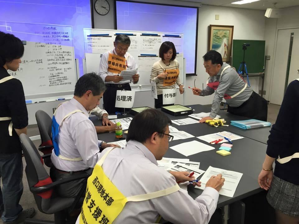 新宿駅周辺防災対策協議会 西口対策本部シミュレーション訓練