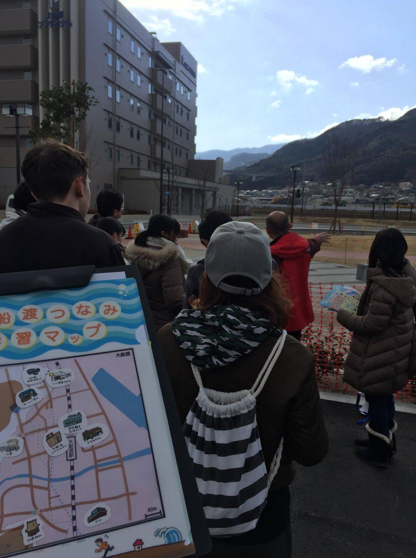 大船渡津波学習マップ監修(津波防災ウォーキング)