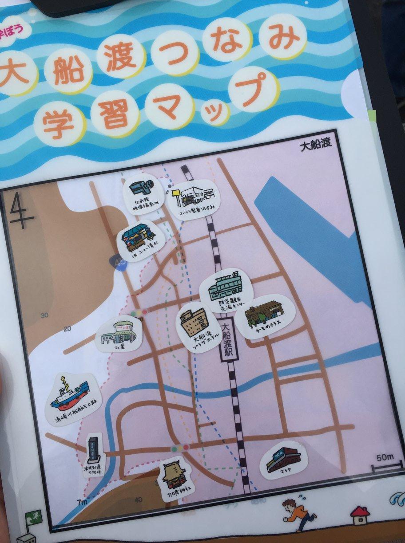 大船渡津波学習マップ監修