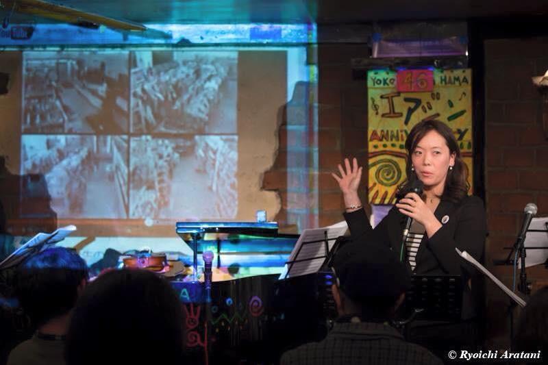 もし、今地震がおきたら?@エアジン横浜音楽会いぬねこ3.11