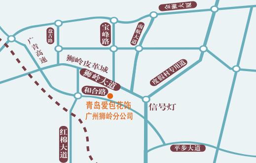 広州狮岭分公司 地図
