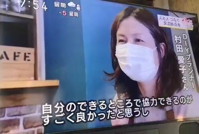 DIYプランナー®メディア出演