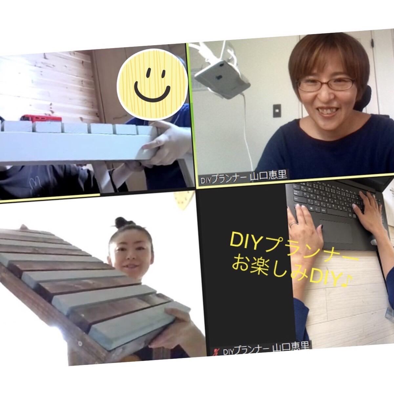 DIYプランナー養成講座オンラインクラスの今日はお楽しみDIY