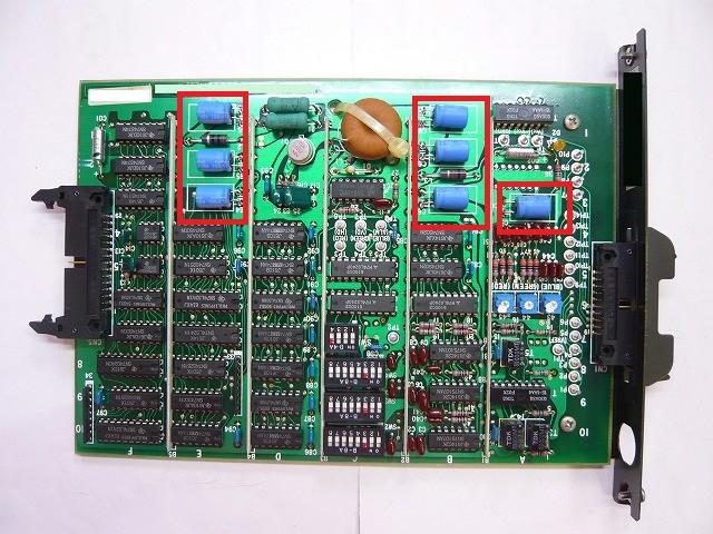 新品の電解コンデンサ(同容量・電圧)に交換