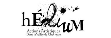 Hélium - 17e parcours d'artistes 2020