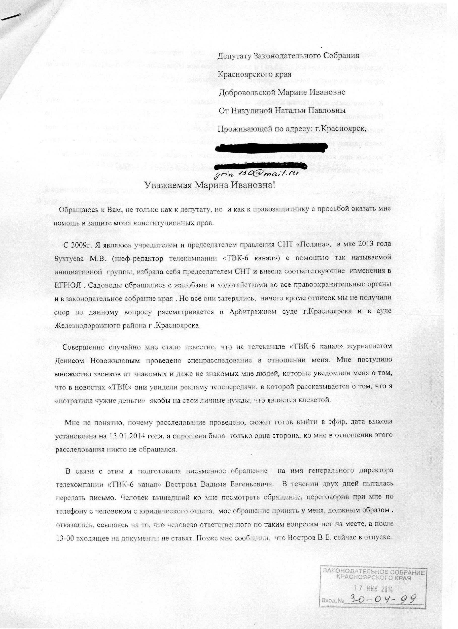Медведев продлил господдержку ипотеки