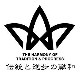 関アウトドアナイフ部会ロゴ 伝統と進歩の融和
