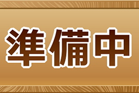 https://image.jimcdn.com/app/cms/image/transf/none/path/s6e3b1e2840c22c64/image/i99ee40e62f7d1346/version/1517205682/image.jpg