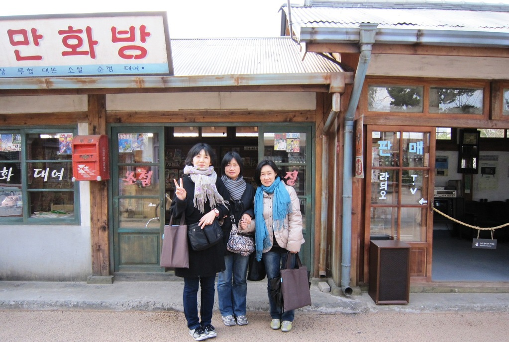 韓国旅行(京福宮、民俗博物館)