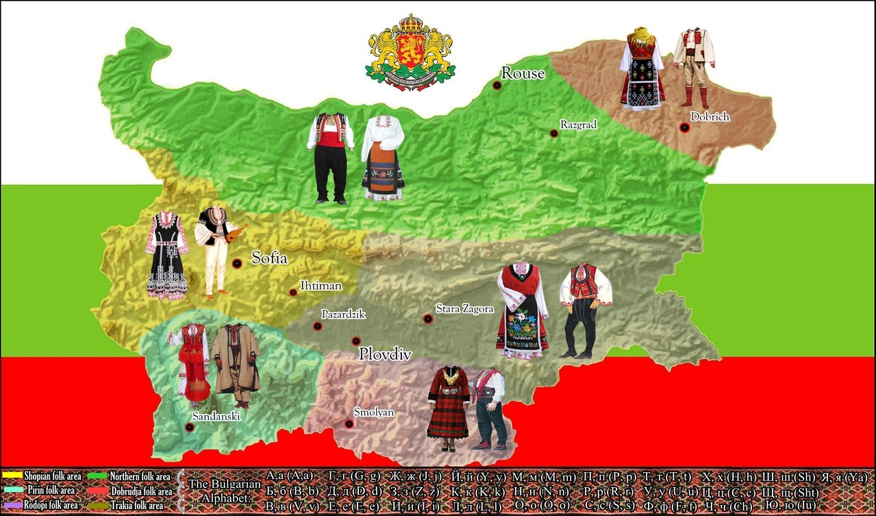 Visit Bulgaria!