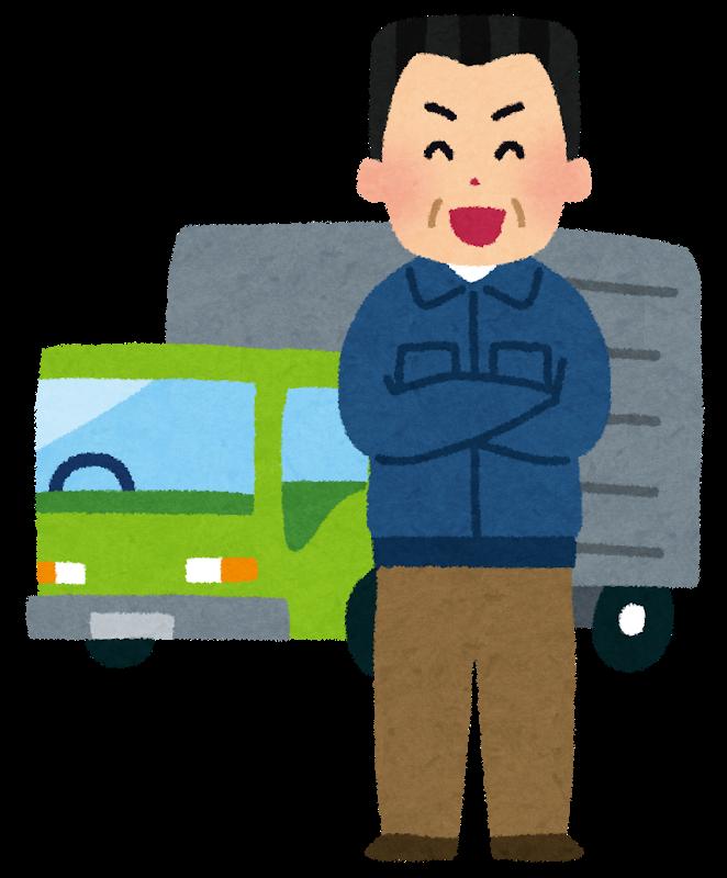 トラックの配達イメージ画像