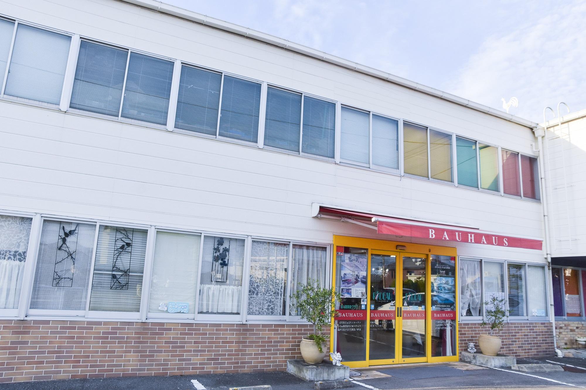 香川県高松市 くらしのギャラリーリド