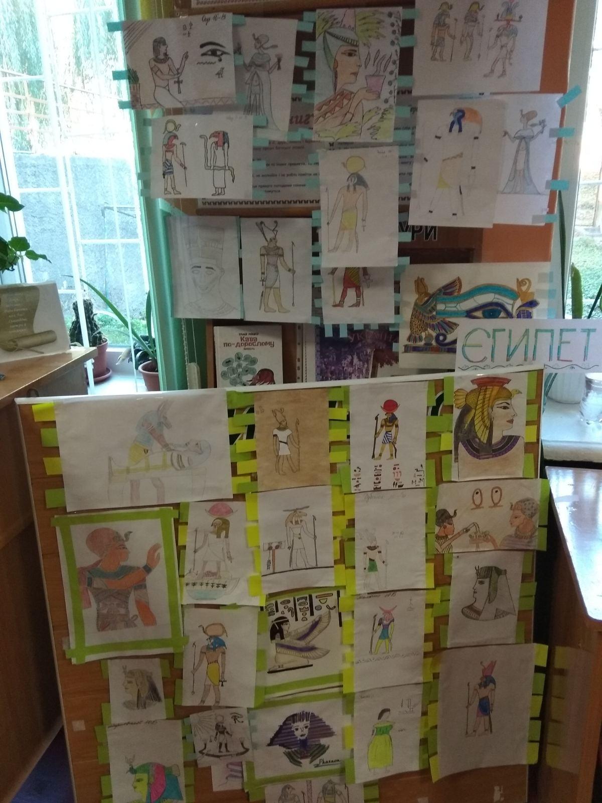 """Виставка робіт учнів 10-х класів - """"Єгипет"""""""