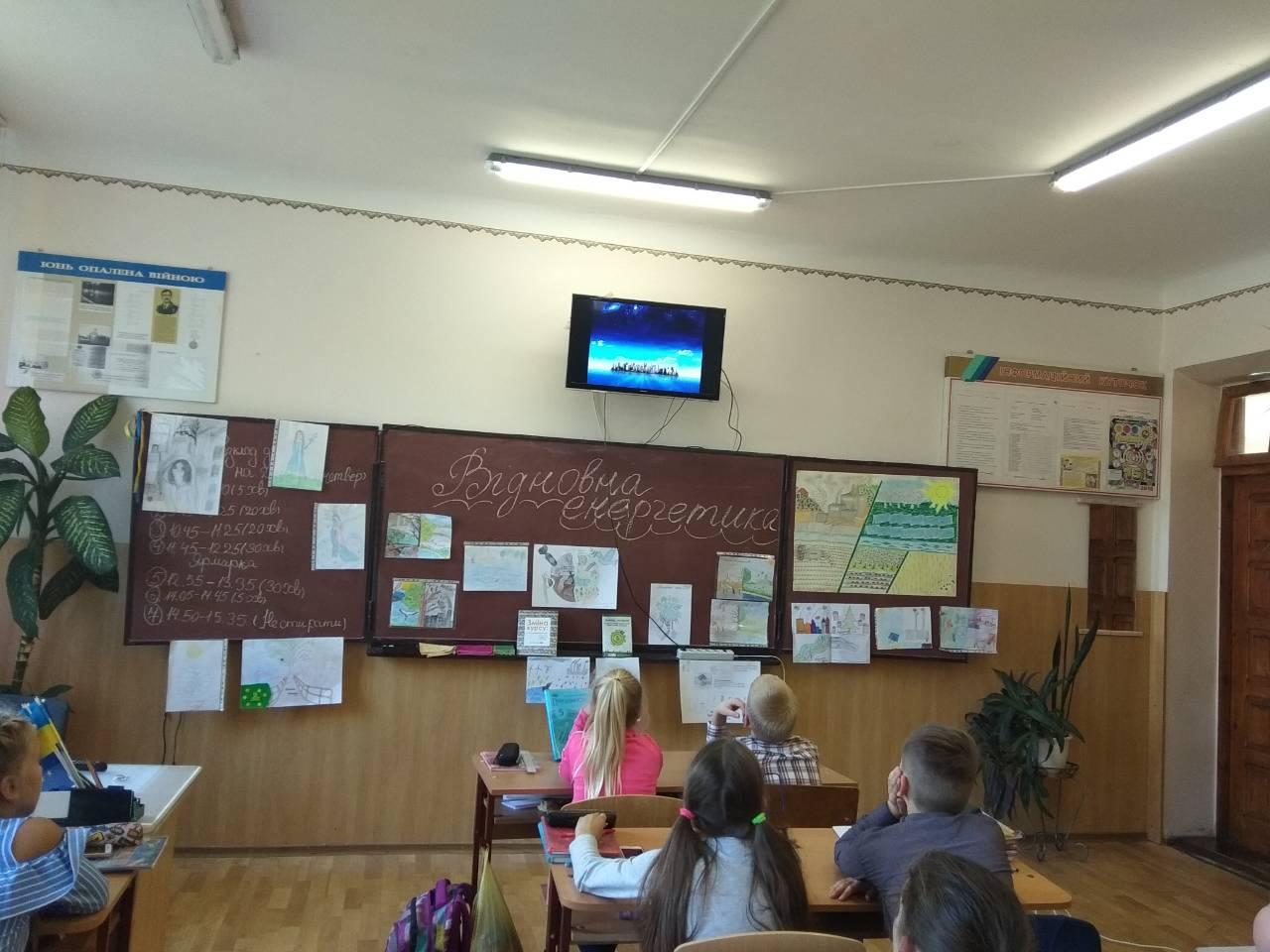 """В рамках Днів Сталої Енергії проведено тематичний урок з учнями 5-Б класу та їхнім вчителем Мацкул О. В. на тему: """"Відновна енергетика"""""""