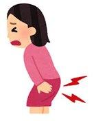 産後の尾骨/尾てい骨痛