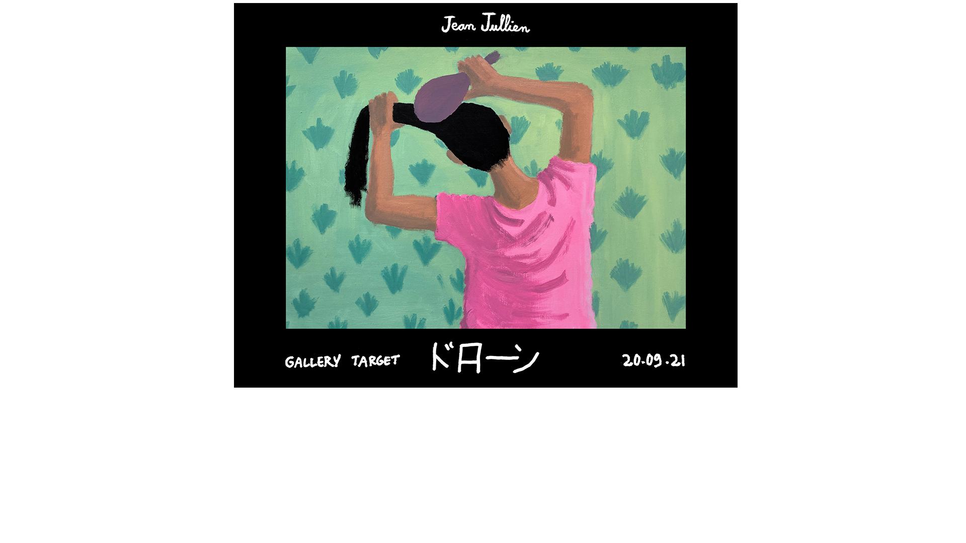 """""""DRAWN"""" by Jean Jullien"""