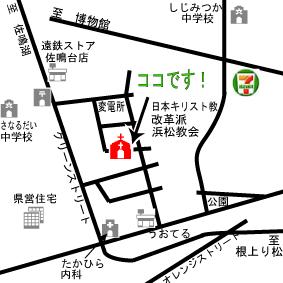 浜松教会地図