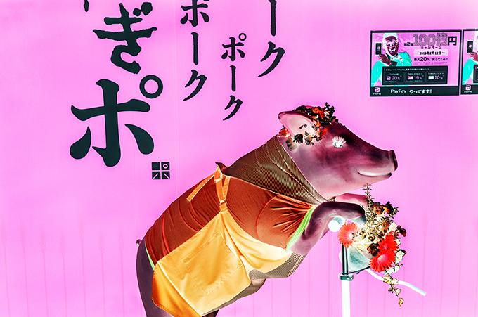 Tokio Strassenszene verfremdet, Japan, als Farbphoto