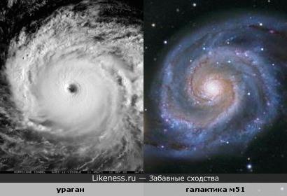 Ураган и Галактика М51