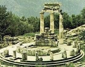 デルポイ(デルフォイ)の神殿