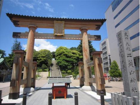 Futaarasan Jinja Shrine