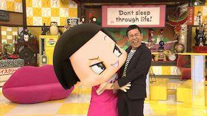 NHK「チコちゃんに叱られる!」に当協会顧問 山口創 先生 が出演されました