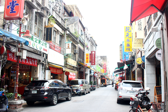 Dulong Street in Taipei