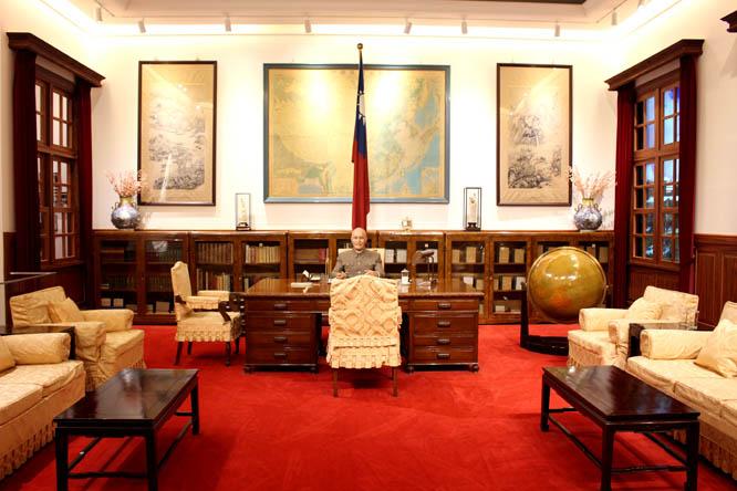 Chiang Kai-Shek Memorial Hall Museum
