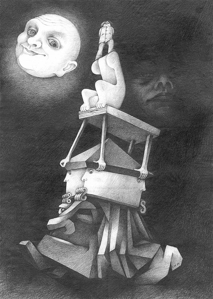 Illustration zu einem Gedicht von E. Jandl, Bleistift